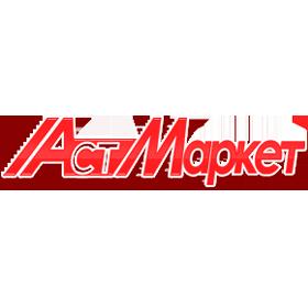 АСТ-Маркет