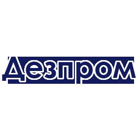Дезпром