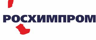 Росхимпром
